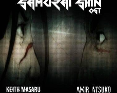 New Hip Hop Soundtrack - Samurai Shin OST (Snippets)